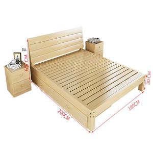 HIMIWAY เตียงไม้สนเนื้อแข็ง