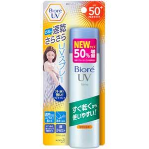 สเปรย์กันแดด Biore UV Perfect Spray SPF50+ PA++++
